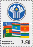 [The 25th Anniversary of the CIS, type YY]