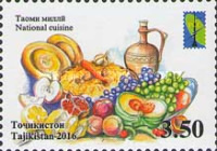 [RCC Issue - National Cuisine, type ZC]