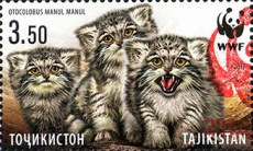 [WWF - Palla's Cat - Issue of 2017 Overprinted Panda, Typ ZL1]