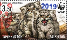 [WWF - Palla's Cat - Issue of 2017 Overprinted Panda, Typ ZL2]