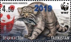 [WWF - Palla's Cat - Issue of 2017 Overprinted Panda, Typ ZM2]