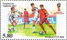 [FIFA Football World Cup 2018 - Russia, type ZT]