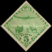 [Airmail - Airplanes and Animals, type AC]