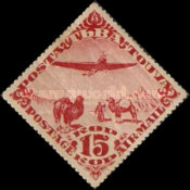 [Airmail - Airplanes and Animals, type AE]
