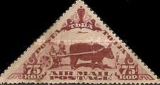 [Airmail - Airplanes and Animals, type AH]