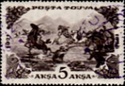 [The 15th Anniversary of People's Republic of Touva, type BY]