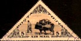 [Airmail - The 15th Anniversary of the People's Republic of Touva, type BZ]