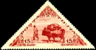 [Previously Issued Stamps in New Colors, type BZ1]