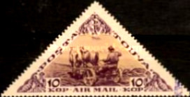 [Airmail - The 15th Anniversary of the People's Republic of Touva, type CA]