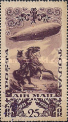 [Airmail - The 15th Anniversary of the People's Republic of Touva, type CC]