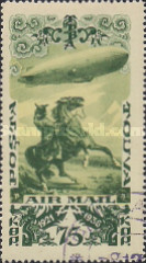 [Airmail - The 15th Anniversary of the People's Republic of Touva, type CE]