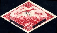 [Previously Issued Stamps Surcharged, type CH4]