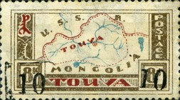 [Local Motifs - Issue of 1927 Surcharged, type H2]