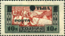 [Local Motifs - Issue of 1927 Surcharged, type I1]