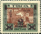 [Local Motifs - Issue of 1927 Surcharged, type N1]