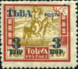 [Local Motifs - Issue of 1927 Surcharged, type O1]