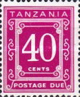 [Postage Due Stamps - Different Perforation, Typ A10]