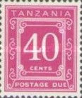 [Postage Due Stamps - Different Perforation, Typ A22]