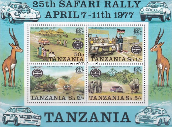 [The 25th Anniversary of Safari Rally, Typ ]