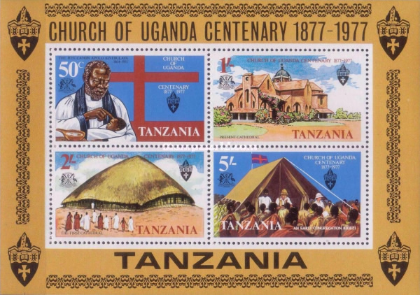 [The 100th Anniversary of Ugandan Church, type ]