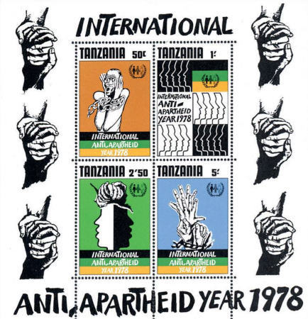 [International Anti-Apartheid Year, Typ ]