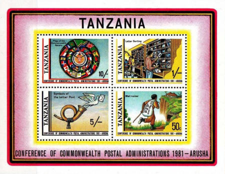 [Commonwealth Postal Administrations Conference, Arusha, type ]