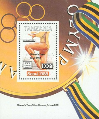 [Winners of the Olympic Games - Seoul 1988, South Korea, Typ ]