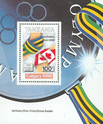 [Winter Olympic Games - Calgary 1988, Canada - Gold Medal Winners, Typ ]