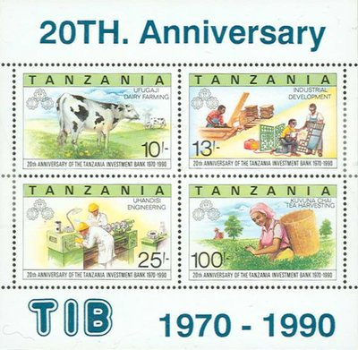 [The 20th Anniversary of Tanzania Investment Bank, Typ ]