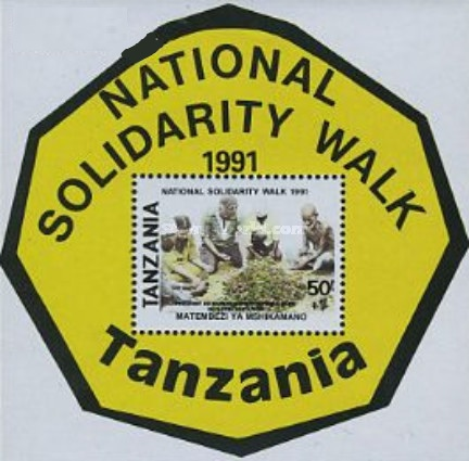 [National Solidarity Walk - Surcharged, Typ ]