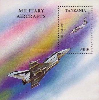 [Military Aircraft, Typ ]