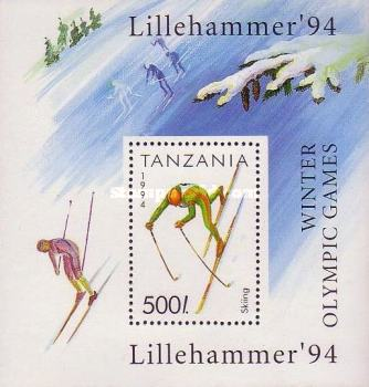 [Winter Olympic Games - Lillehammer, Norway, Typ ]