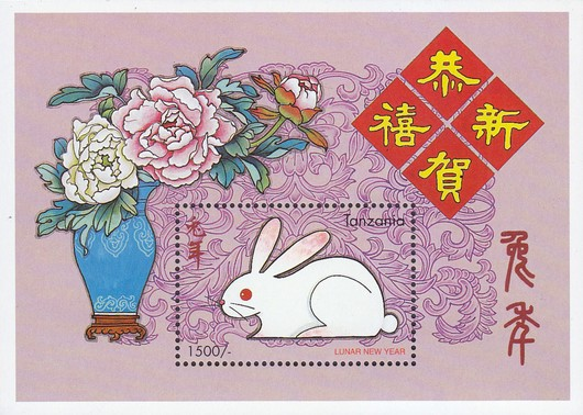 [Chinese New Year - Year of the Rabbit, Typ ]