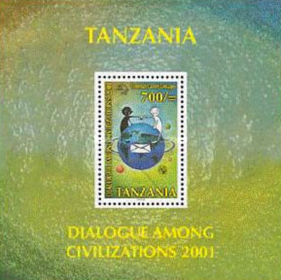 [International Year of Dialogue Among Civilizations, Typ ]