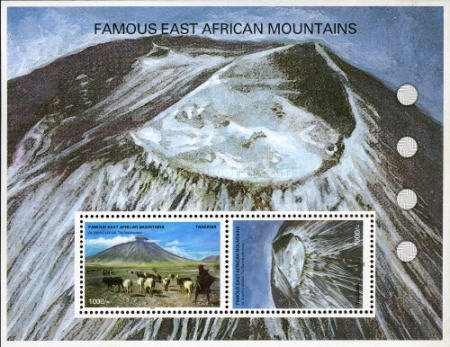 [Mountains of East Africa, Typ ]