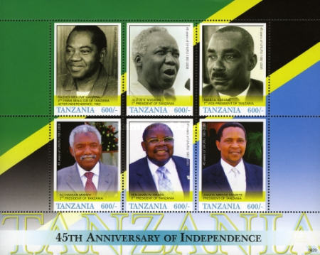 [The 45th Anniversary of Independence, Typ ]