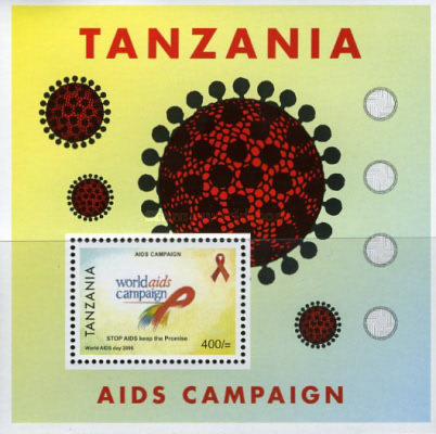 [World AIDS Campaign, Typ ]