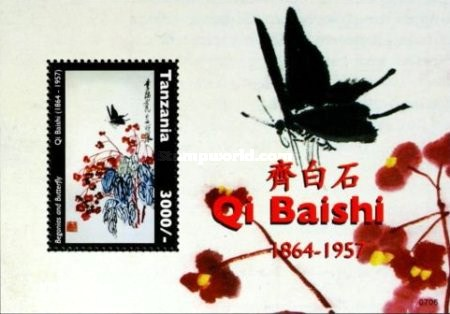 [The 50th Anniversary of the Birth of Qi Baishi, 1864-1957, Typ ]