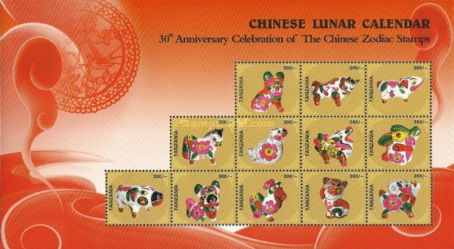 [Chinese Lunar Calendar - The 30th Anniversary of Chinese Zodiac Stamps, Typ ]