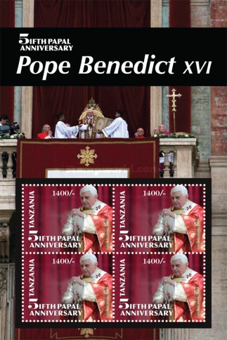 [The 5th Papal Anniversary of Pope Benedich XVI, Typ ]