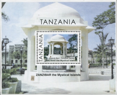 [Tourism - Zanzibar The Mystical Island, Typ ]