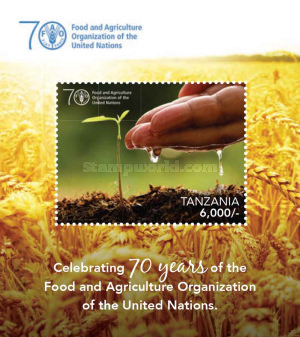 [The 70th Anniversary of the United Nations, Typ ]