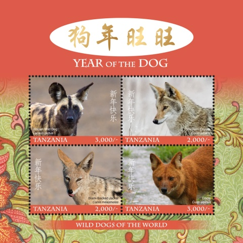 [Chinese New Year 2018 - Year of the Dog, Typ ]