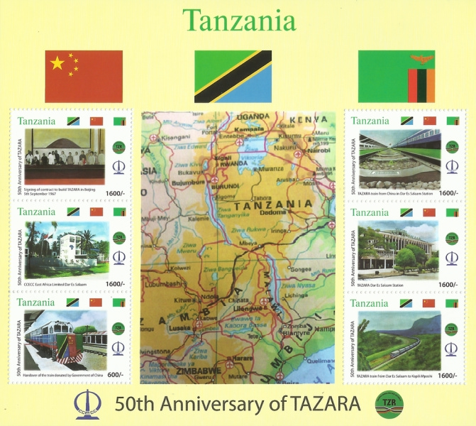 [The 50th Anniversary of TAZARA - Tanzania Zambia Railway, Typ ]