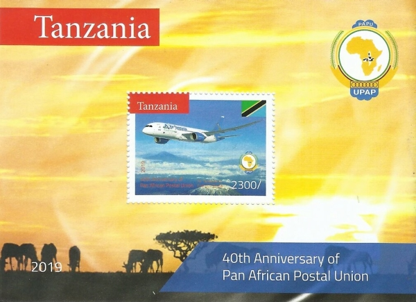[The 40th Anniversary of the PAPU - Pan African Postal Union, type ]