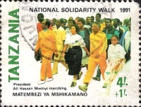 [National Solidarity Walk - Surcharged, Typ AGS]