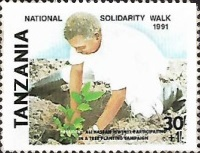 [National Solidarity Walk - Surcharged, Typ AGT]
