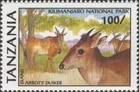 [National Game Parks, Typ AHM]