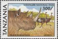 [National Game Parks, Typ AHO]