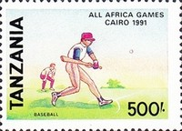 [All-Africa Games Cairo, Typ AIR]
